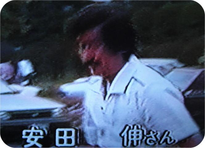 安田伸の画像 p1_21